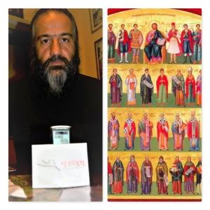 «Μπορείς να γίνεις Άγιος»!