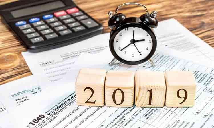 Νέο Εκκλησιαστικό έτος και το κατάντημα να βρίσκεσαι σε μια γραμμή να πληρώσεις το Ηλεκτρικό Ρεύμα!