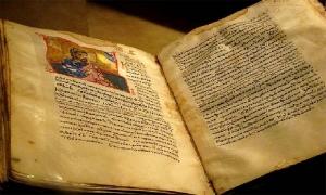 Ξέρουμε τελικά τι είπε ο Χριστός;