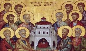 Άγιοι Απόστολοι οι εργάτες του Ευαγγελίου!