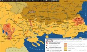 "Tι σημαίνει η ""Μακεδονία του Ίλιντεν"""