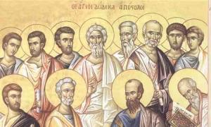 Η ενότητα της Εκκλησίας και οι σύγχρονες προσπάθειες διάρρηξή της.