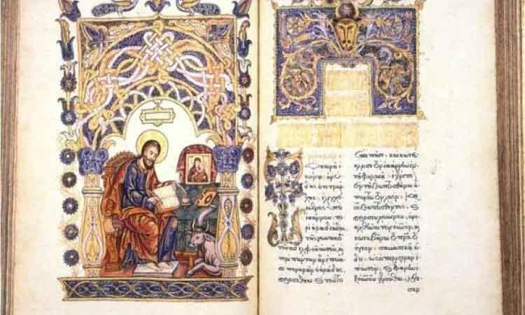 Εκκλησιαστική ορολογία και καθημερινή γλώσσα (Β΄)
