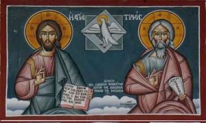 Η εικόνα της Αγίας Τριάδος