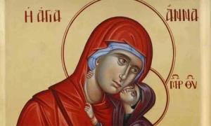 Κοίμηση της Αγίας Άννης, απαρχή ζωής για όλους εμάς!